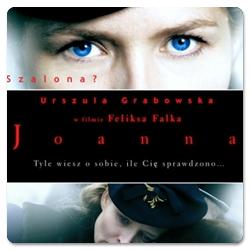 JoannaButton