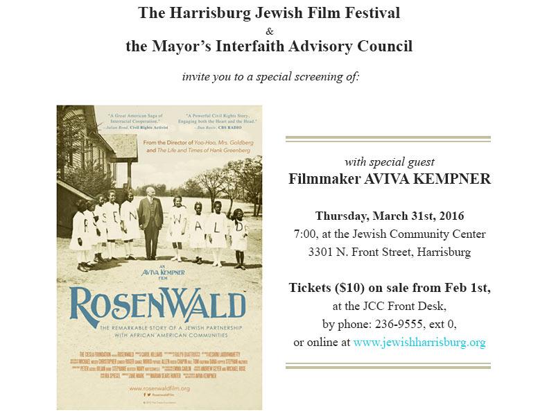 rosenwald-screening-033116-a